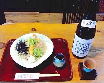 ほそ川(ホソカワ) - 多摩 - 東京都(そば・うどん,その他(お酒))-gooグルメ&料理