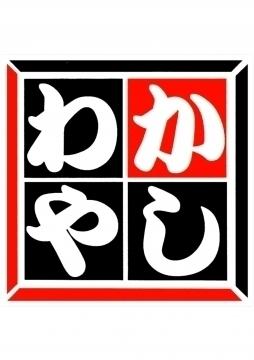 かしわや 鹿島田店(カシワヤカシマダテン) - 川崎/鶴見 - 神奈川県(そば・うどん)-gooグルメ&料理