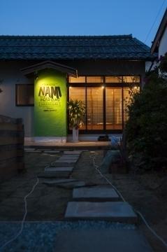 NAMI(ナミ) - 出雲/雲南 - 島根県(居酒屋,カフェ,喫茶店・軽食)-gooグルメ&料理