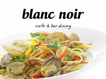 branc noir ~cafe&bar dining~