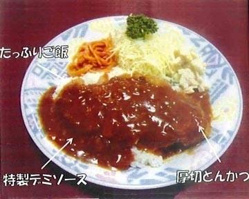 麺味 金子屋 山田本店 image
