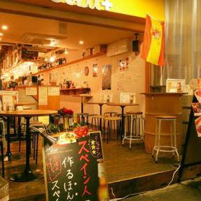 ビストロ ワイン酒場 Gobu+ image