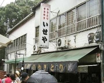 大鶴義丹おすすめ焼き鳥と手作りシューマイの名店