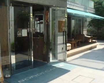 BONDI CAFE image