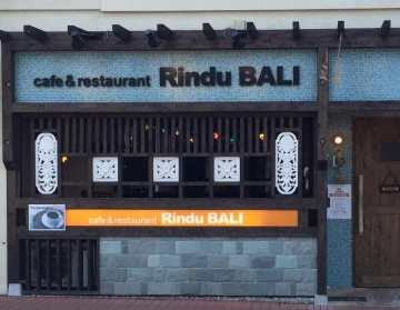 Cafe&Restaurant Rindu BALI image