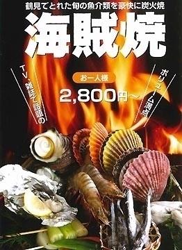 鶴見海望パーク image