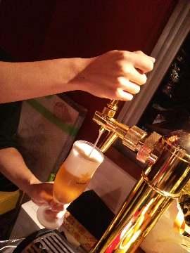 Bar Kanta image