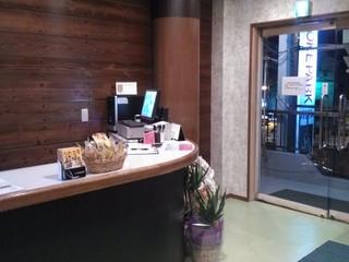 アメリカンドリーム 成瀬店(アメリカンドリームナルセテン) - 町田 - 東京都(アミューズメントレストラン,無国籍料理)-gooグルメ&料理