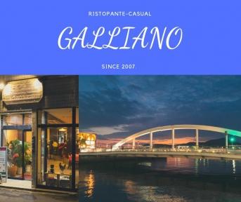 Galliano (ガリアーノ) image