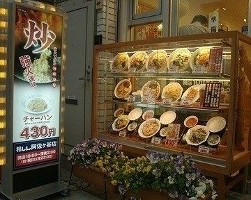 福しん バス通り店(フクシンバスドオリテン) - 池袋 - 東京都(ラーメン・つけ麺)-gooグルメ&料理