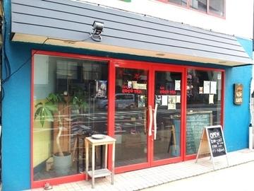 Cafe COCO TEA
