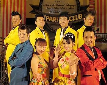 ヒットパレードクラブ