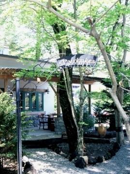 暖炉で焼かれた絶品肉料理に坂上忍がうなった! 軽井沢の人気店「ピレネー」