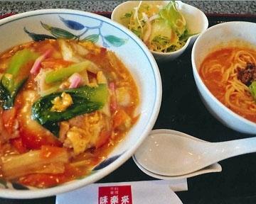 中華料理 味楽来