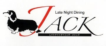late night dining JACK image