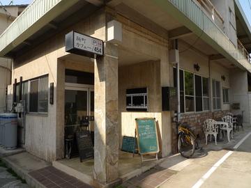 鞆町カフェー 454 image