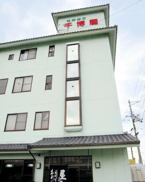 千博屋 image