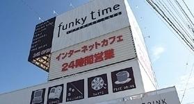 funkytime 川内店 image