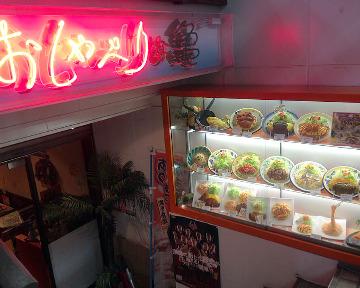 おしゃべりな亀(オシャベリナカメ) - 奈良市 - 奈良県(カフェ,喫茶店・軽食,欧風料理)-gooグルメ&料理