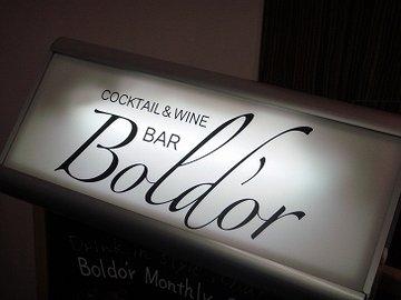 BAR Bold'or image