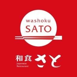 和食さと 名張店 image