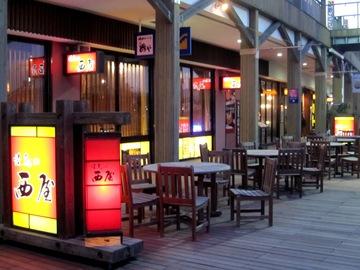 焼鳥の西屋 ドルフィンポート店(ヤキトリノニシヤ ドルフィンポートテン) - 鹿児島 - 鹿児島県(鶏料理・焼き鳥)-gooグルメ&料理