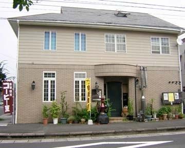 シャコンヌ珈琲店 image