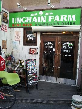 UNCHAIN FARM image