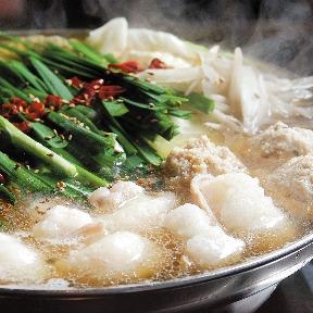 海芋 image