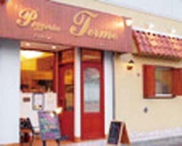 Pizzeria Terme image