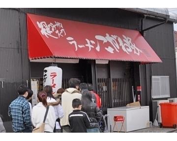 こがね家明石 総本店 image