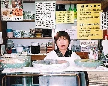 さと(サト) - 船橋/浦安 - 千葉県(定食・食堂)-gooグルメ&料理
