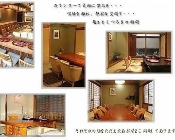日本料理 すっぽん 繁松 image