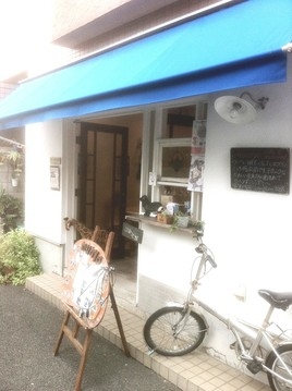 munya cafe & restaurant(ムニャカフェアンドレストラン) - 用賀/駒沢 - 東京都(バー・バル,創作料理(洋食),創作料理(和食),その他(お酒))-gooグルメ&料理