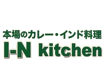 I‐N Kitchen 水戸店