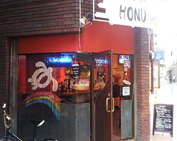 居酒BAR HONU