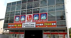 ファンキータイム高須店 image