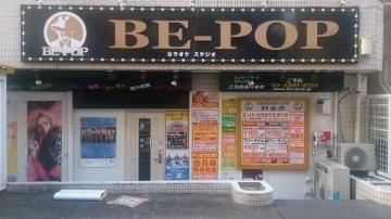 カラオケ ビーポップ(カラオケビーポップ) - 池袋 - 東京都(アミューズメントレストラン)-gooグルメ&料理