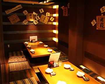 新魚金(シンウオキン) - 新橋 - 東京都(居酒屋,その他(和食))-gooグルメ&料理