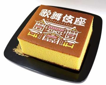 文明堂カフェ 東銀座店