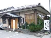 善光(ゼンコウ) - 湖北 - 滋賀県(そば・うどん)-gooグルメ&料理
