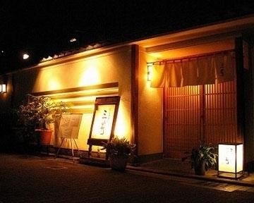 初夏の京都で味わう目利きに長けた店主厳選の和牛を使った懐石料理「にくの匠 三芳」