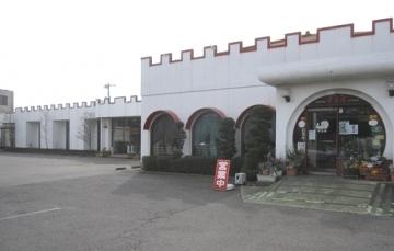 甲子亭 image