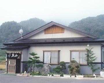 天山 image