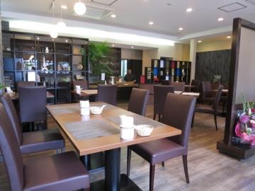 Restaurant la Raison