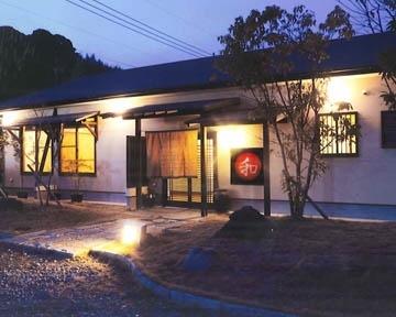 鶴乃家 image