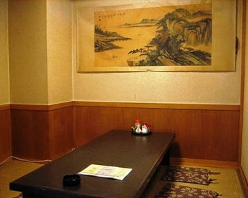 中国料理 千恵 image
