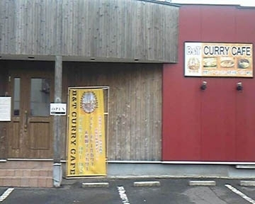B&T CURRY CAFE