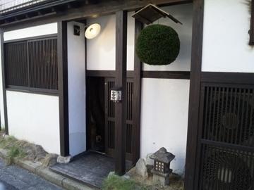 裏金(ウラキン) - 中央区 - 福岡県(懐石料理・会席料理)-gooグルメ&料理