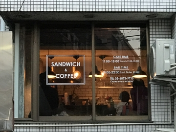 bluscafe(ブラスカフェ) - 三軒茶屋/三宿 - 東京都(カフェ,喫茶店・軽食)-gooグルメ&料理